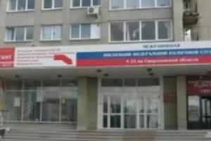 В налоговой инспекции Каменска-Уральского пройдет «Единый информационный день». Будут консультировать по поводу льгот и зарплат «в конвертах»