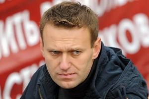 Сторонники Навального планируют организовать митинг против коррупции в Каменске-Уральском