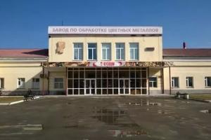 Каменск-Уральский завод по обработке цветных металлов» отказался от выплаты дивидендов по итогам 2016 года