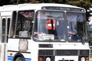 Начал действовать сезонный автобусный маршрут №140, который связал Каменск-Уральский и деревню Щербакова