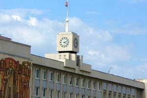 Каменск-Уральский отметили как одного из региональных лидеров по качеству отбора муниципальных служащих