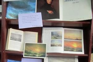 В Каменске-Уральском начала работу уникальная книжно-иллюстративная выставка, посвященная художнику Ивану Айвазовскому