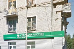 В Каменске-Уральском закроют отделение Сбербанка на улице Олега Кошевого