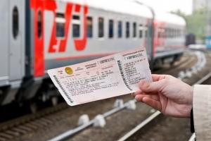 Для пассажиров поездов дальнего следования в Каменске-Уральском теперь продаются билеты с пиктограммой