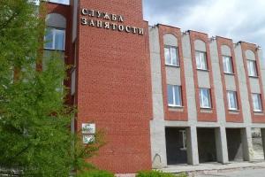 В июне и июле под сокращение в Каменске-Уральском попадут 117 человек