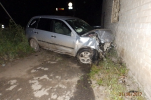 В Каменске-Уральском ищут свидетелей ДТП, в котором пострадали два автолюбителя