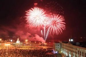 Как в Каменске-Уральском в этом году планируют отпраздновать день города