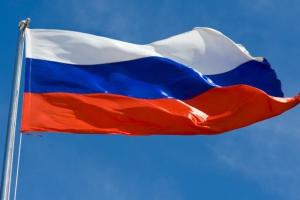 Очередной акцией в Каменске-Уральском планируют отметить День государственного флага России