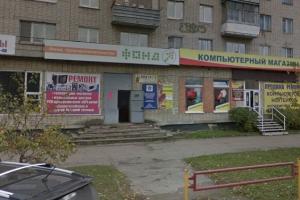 В Каменске-Уральском проводят подготовительную работу для того, чтобы открыть агентство по развитию территории