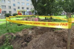 «ГАЗЭКС» сообщил жителям Каменска-Уральского о датах ремонта и повторного пуска газа