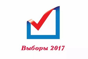 С 26 июля в Каменске-Уральском начнут принимать заявления от горожан для голосования на губернаторских выборах по месту нахождения