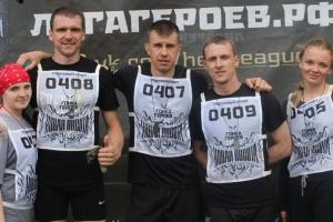 Сотрудники колонии из Каменска-Уральского показали хороший результат на всероссийском турнире «Гонка героев»