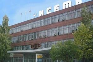 Каменск-Уральский завод «Исеть», работающий на авиационную и космическую промышленность, оштрафовали за отсутствие радиационного контроля и планировку столовой