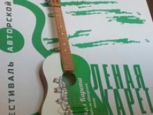 Сегодня под Каменском-Уральском начал свою работу фестиваль авторской песни «Зеленая карета». Фотоподробности подготовки