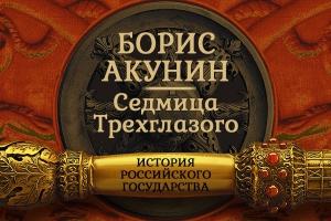 Детективы и фантастика вне конкуренции. Самые популярные книги в Каменске-Уральском