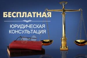 На следующей неделе в Каменске-Уральском пройдет День бесплатной юридической помощи