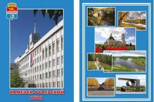 100 тысяч рублей планирует потратить администрация Каменска-Уральского на пакеты ко дню города. Год основания на них остался прежний – 1701