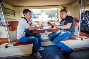 Билеты на проезд в плацкартных вагонах с 27 по 30 июня пассажиры из Каменска-Уральского смогут оформить со скидкой до 40  процентов