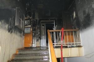 Что же стало причиной пожара во дворце спорта «Салют» в Каменске-Уральском?