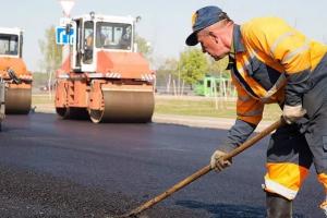 Каменск-Уральский получил 68 миллионов рублей на ремонт дорог. Уже ищут подрядчика. Где пройдут работы
