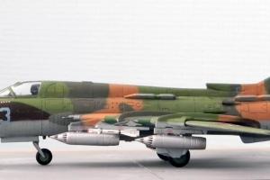 Комитет по имуществу Каменска-Уральского продает… самолет Су-17М4