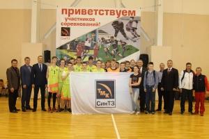 Синарский трубный завод признали самым спортивным предприятием Каменска-Уральского