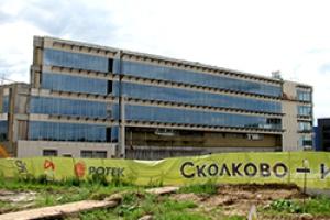 Банк из Каменска-Уральского осваивает новые территории в Сколково