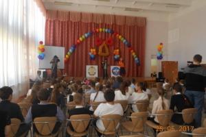 В Каменске-Уральском поставили спектакль, посвященный 125-летию всероссийского добровольного пожарного общества