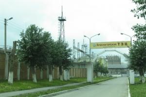 На Красногорской ТЭЦ в Каменске-Уральском избавятся от неэффективного оборудования