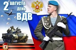 В День ВДВ в Каменске-Уральском можно будет подняться в небо на аэростате, поучаствовать в конкурсах с призами и поесть солдатской каши