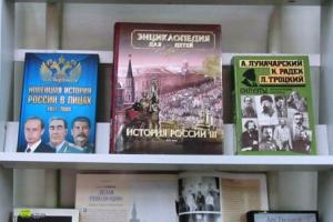 В Каменске-Уральском открылась уникальная выставка, посвящённая государственным и политическим деятелям нашей страны 20-40-х годов двадцатого века