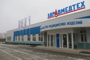 Через два дня в Каменске-Уральском состоится открытие нового корпуса предприятия по производству одноразовой медицинской одежды «Здравмедтех-Е»
