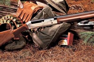 Полицейский из Каменска-Уральского случайно ранил себя во время охоты
