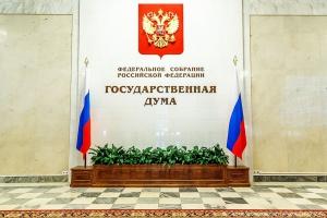Глава Каменска-Уральского в Государственной думе принял участие в обсуждении программы комплексного развития моногородов