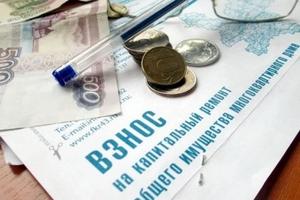 Размер взноса на капремонт для жителей Свердловской области, в том числе и Каменске-Уральском, в 2018 году останется неизменным