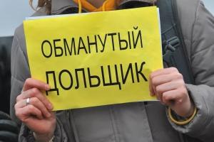 Застройщика из Каменска-Уральского обвинили в нецелевом расходовании денег дольщиков. Речь идет о десятках миллионов
