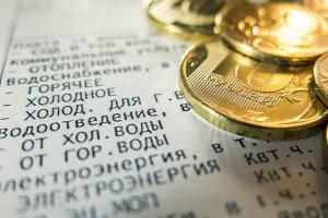В Каменске-Уральском обновили список коммунальных должников