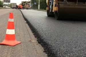 В Каменске-Уральском горожане вновь сами определят главные улицы районов, которые отремонтируют в следующем году