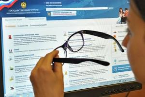 Более 90 процентов автомобилистов Каменска-Уральского записываются на госуслуги по линии ГИБДД через Единый Портал государственных услуг