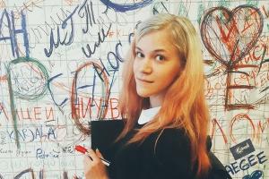 Представительница Каменска-Уральского стала участницей Форума молодых лидеров России «YouLead-2017»