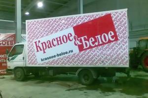 Из-за смены юридического лица часть магазинов «Красное&Белое» и «Пятерочка» в Каменске-Уральском лишились права торговать спиртным