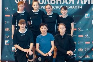 Команда «СКИФ» из Каменска-Уральского с двух побед начала турнир женской футбольной лиги Свердловской области