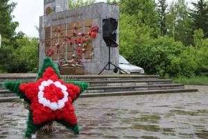 Каменск-Уральский масштабно сегодня отреагировал на День памяти и скорби