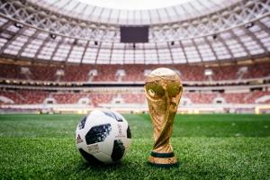 Болельщики Каменска-Уральского смогут увидеть чемпионат мира в цифровом формате