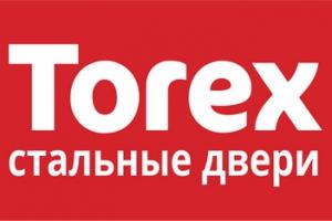 Двери Torex – это надежность, прочность, эстетичный внешний вид, исключительное качество и широкий ассортимент продукции