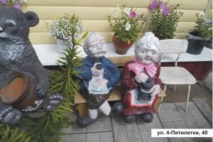 В Красногорском районе Каменска-Уральского выбрали лучшие дворы