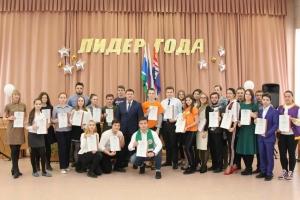 Кто они, победители конкурса «Лидер года - 2018» в Каменске-Уральском