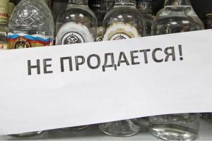 Благодаря Каменску-Уральскому спиртное в Свердловской области едва не стали продавать на час меньше