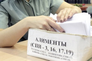Чтобы перед коллегами не было стыдно. В Каменске-Уральском работодатель заставил алиментщика выплатить долг в 350 тысяч рублей