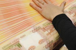 Роспортебнадзор оштрафовал  «Уральский банк реконструкции и развития», чьи офисы находятся в Каменске-Уральском